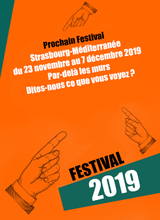 festival_2019_click2