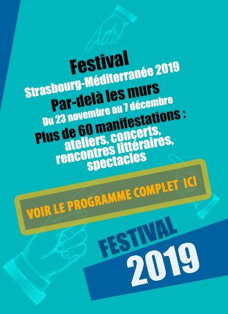 festival_2019