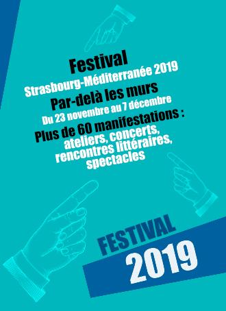 festival_2019_click3