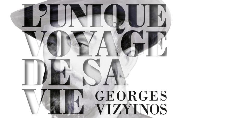 2019_bando_unique_voyage