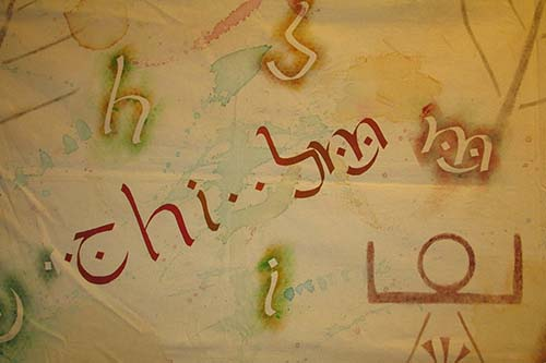 vignette_bando_N1--Ecritures-_-alphabets-2000-IMG_4455